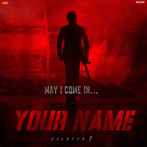 Generate Your Name #KGFChapter2 #KGF2 in 2020 | Hindi